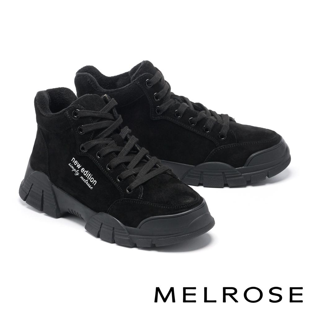 休閒鞋 MELROSE 復古時髦綁帶造型厚底休閒鞋-黑
