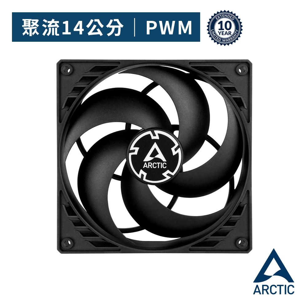 【ARCTIC】P14 PWM 14公分控制風扇