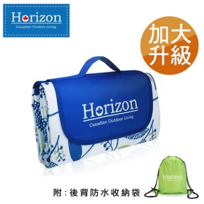 【Horizon 天際線】 加大防潮沙灘野餐墊 200x200cm 禪風靛 (附肩背收納袋)