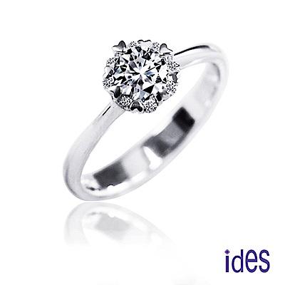 (無卡分期12期) ides愛蒂思 精選35分八心八箭完美車工鑽石戒指