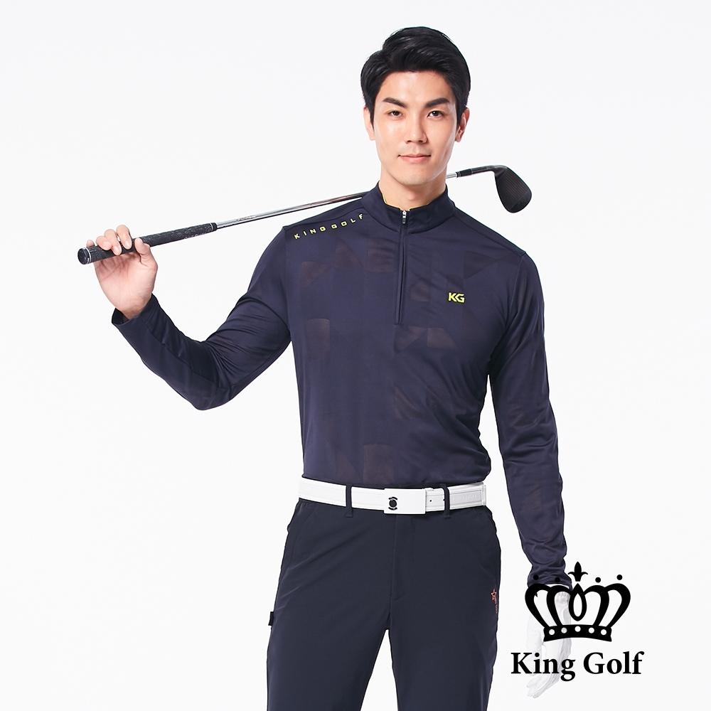 【KING GOLF】LOGO印圖底布壓紋立領拉鍊長袖POLO衫-藍色