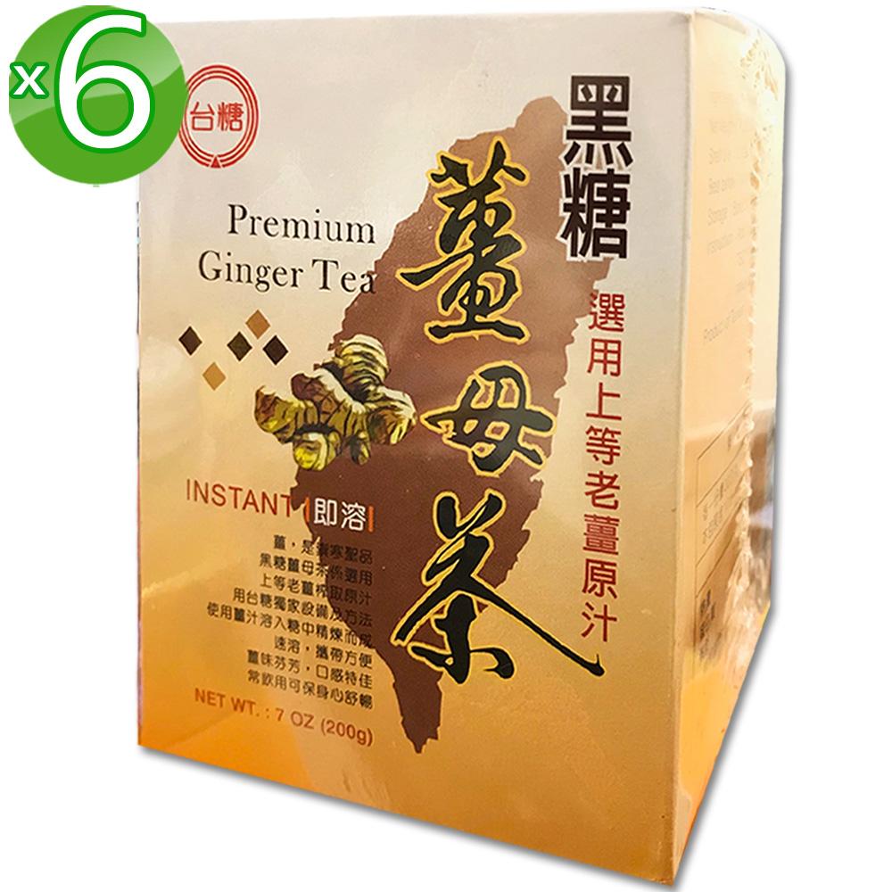 台糖 黑糖薑母茶6盒(20gX10包)