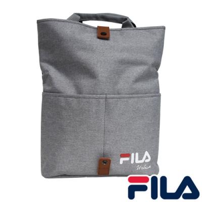 FILA兩段式加大空間手提肩背兩用包-銀白色