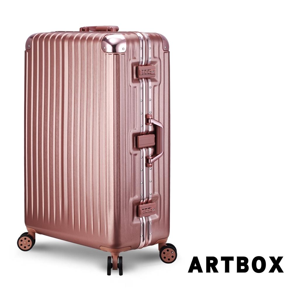 【ARTBOX】冰封奧斯陸 29吋 平面凹槽拉絲紋鋁框行李箱 (玫瑰金)