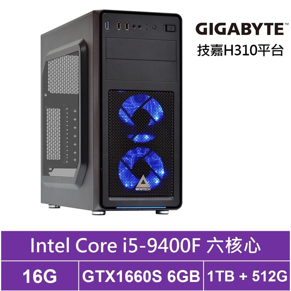 技嘉H310平台[天鳳牧師]i5六核GTX1660S獨顯電玩機