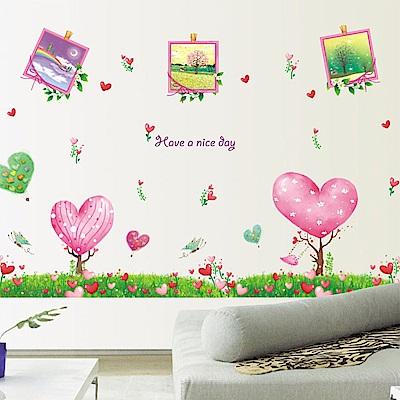 半島良品 DIY無痕壁貼-愛心樹相框貼 XL7081 50x70cm