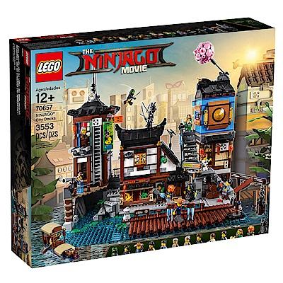 LEGO樂高 NINJAGO忍者系列 70657 旋風忍者城市碼頭