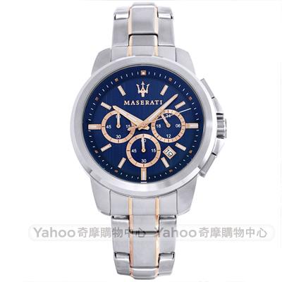 MASERATI 瑪莎拉蒂SUCCESSO三眼計時手錶-藍X銀/44mm