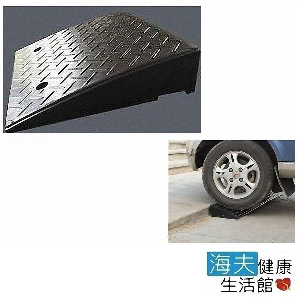 海夫健康生活館 斜坡板專家 門檻前斜坡磚 輕型可攜帶式 橡膠製 - 高13.8公分x42公分