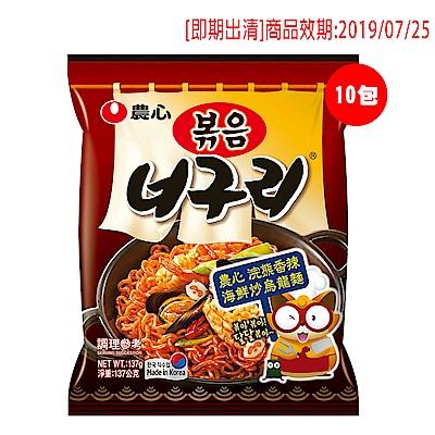 [即期出清]農心 浣熊海鮮炒烏龍麵(137gx10包)效期:2019/07/25