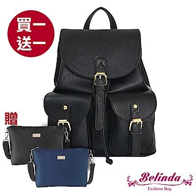Belinda 買一送一-輕盈自在荔枝紋後背包-贈尼龍側背包