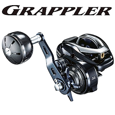 【SHIMANO】GRAPPLER 鐵板釣捲線器