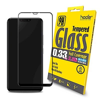 【hoda】vivo Y81 2.5D隱形滿版高透光9H鋼化玻璃保護貼