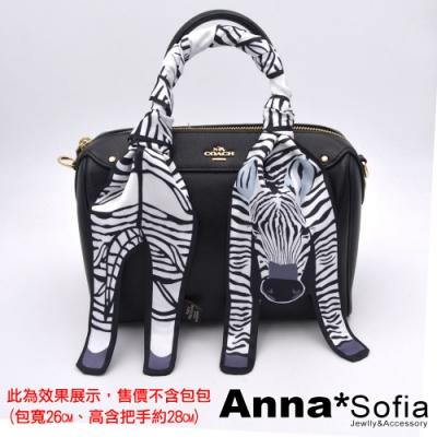 AnnaSofia 可愛Q萌動物 窄版仿絲領巾絲巾圍巾包包綁帶(黑白斑馬)