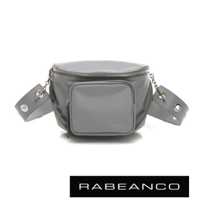 RABEANCO INA牛皮T型鏈條寬背帶斜背/腰包(大) 灰