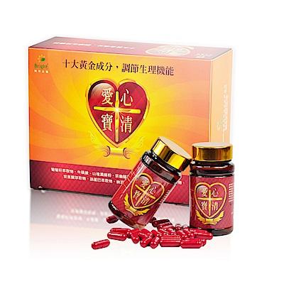 陽明生醫 愛心寶清 (30粒/罐 2罐/盒)