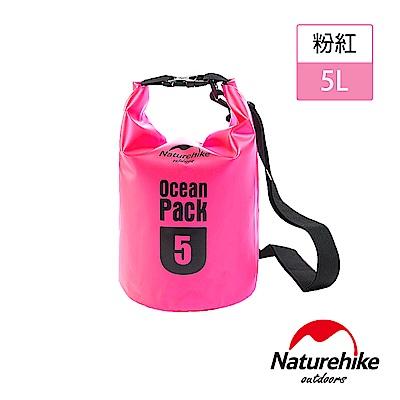 Naturehike  500D戶外超輕量防水袋 收納袋 漂流袋5L 粉紅