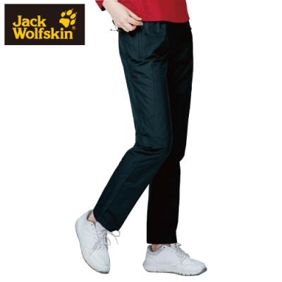 【Jack Wolfskin 飛狼】女 防風防潑水保暖休閒長褲 內薄刷毛『黑色』