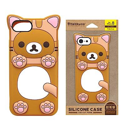 iPhone 8/7/6s/6 拉拉熊/角落生物 造型矽膠 軟殼 4.7吋-拉拉...