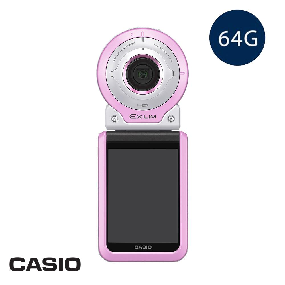【64G超值組】CASIO EX-FR100L 美肌運動防水相機(公司貨) product image 1