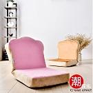 C'est Chic-TOAST吐司麵包和室椅-6段調節(Pink)