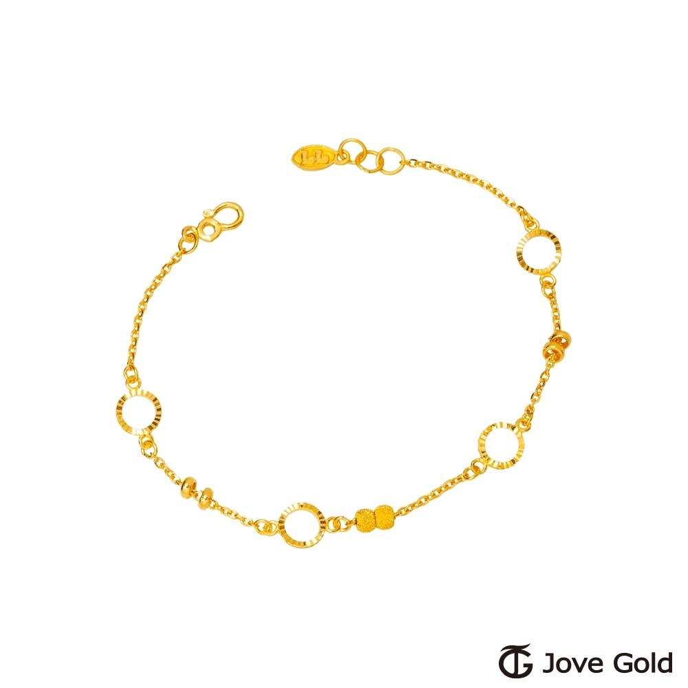 Jove Gold 漾金飾 極簡主義黃金手鍊