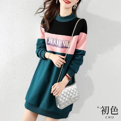 初色  韓版簡約拼接半高領洋裝-墨綠色-(M-2XL可選)