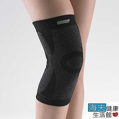 MAKIDA四肢護具 海夫xMAKIDA 遠紅外線抗菌能量護具 護膝 FT305