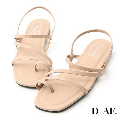 D+AF 夏日序曲.多條細帶軟墊平底涼鞋*杏