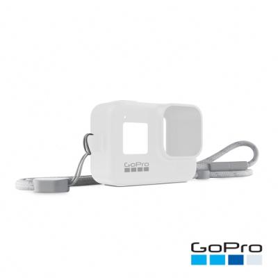 GoPro-HERO8 Black專用矽膠護套+繫繩-極地白AJSST-002