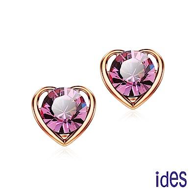 ides愛蒂思 歐美設計彩寶系列碧璽耳環/心心相印