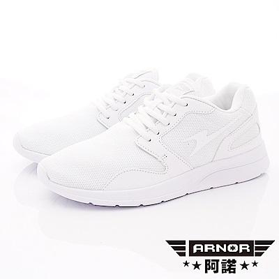 ARNOR-極度Q彈跑鞋款-EI3319極光白(男段)
