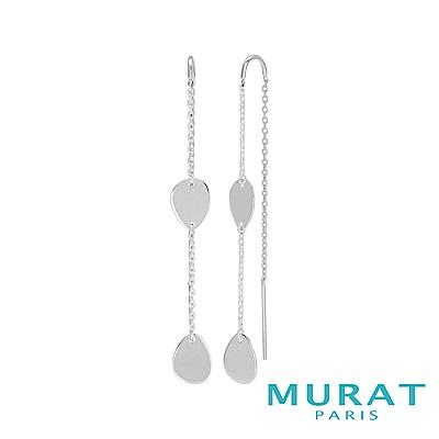 MURAT Paris 法國輕珠寶 優雅曲線水滴垂吊耳環
