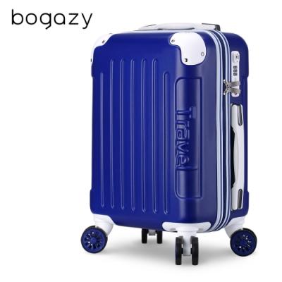 Bogazy 繽紛蜜糖 18吋霧面行李箱(寶石藍)