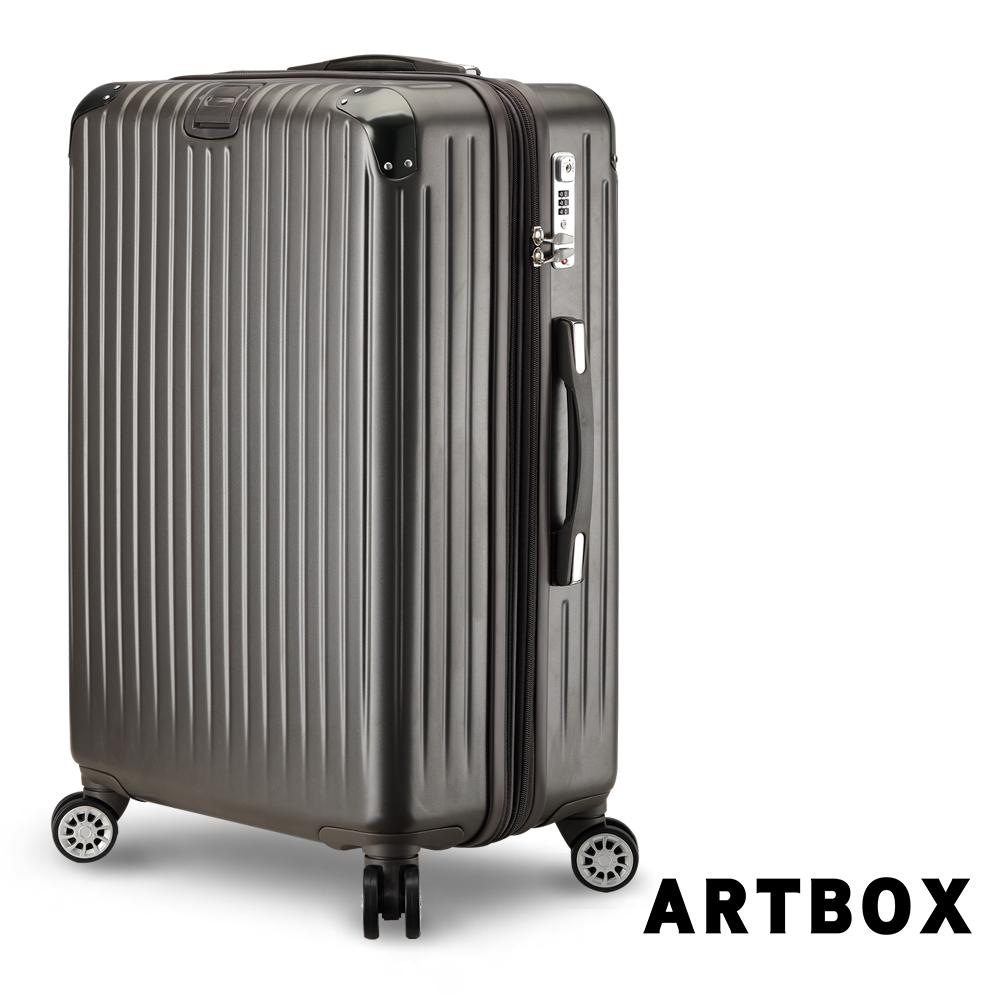 【ARTBOX】旅尚格調 29吋全新凹槽漸消紋霧面行李箱 (黑色)