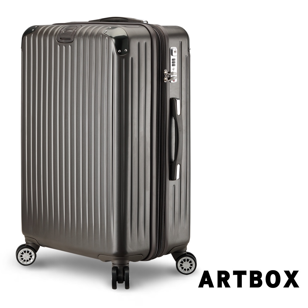 【ARTBOX】旅尚格調 25吋全新凹槽漸消紋霧面行李箱 (灰色)