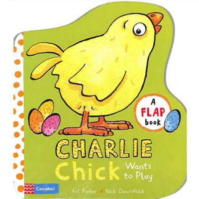 Charlie Chick Wants To Play 查理小雞玩耍翻翻操作硬頁書