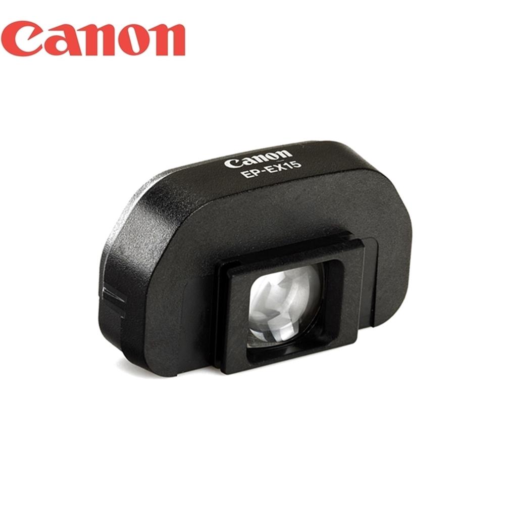 原廠Canon佳能 觀景窗延伸器EP-EX15