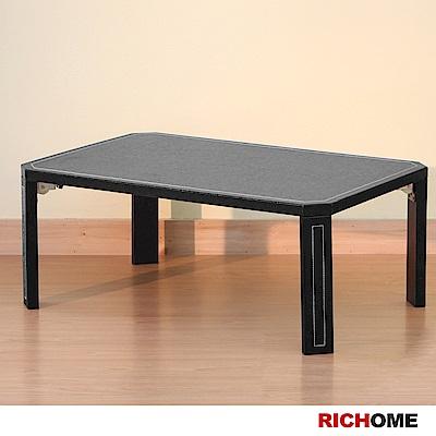 【RICHOME】黑傑克皮面摺疊桌(2色)