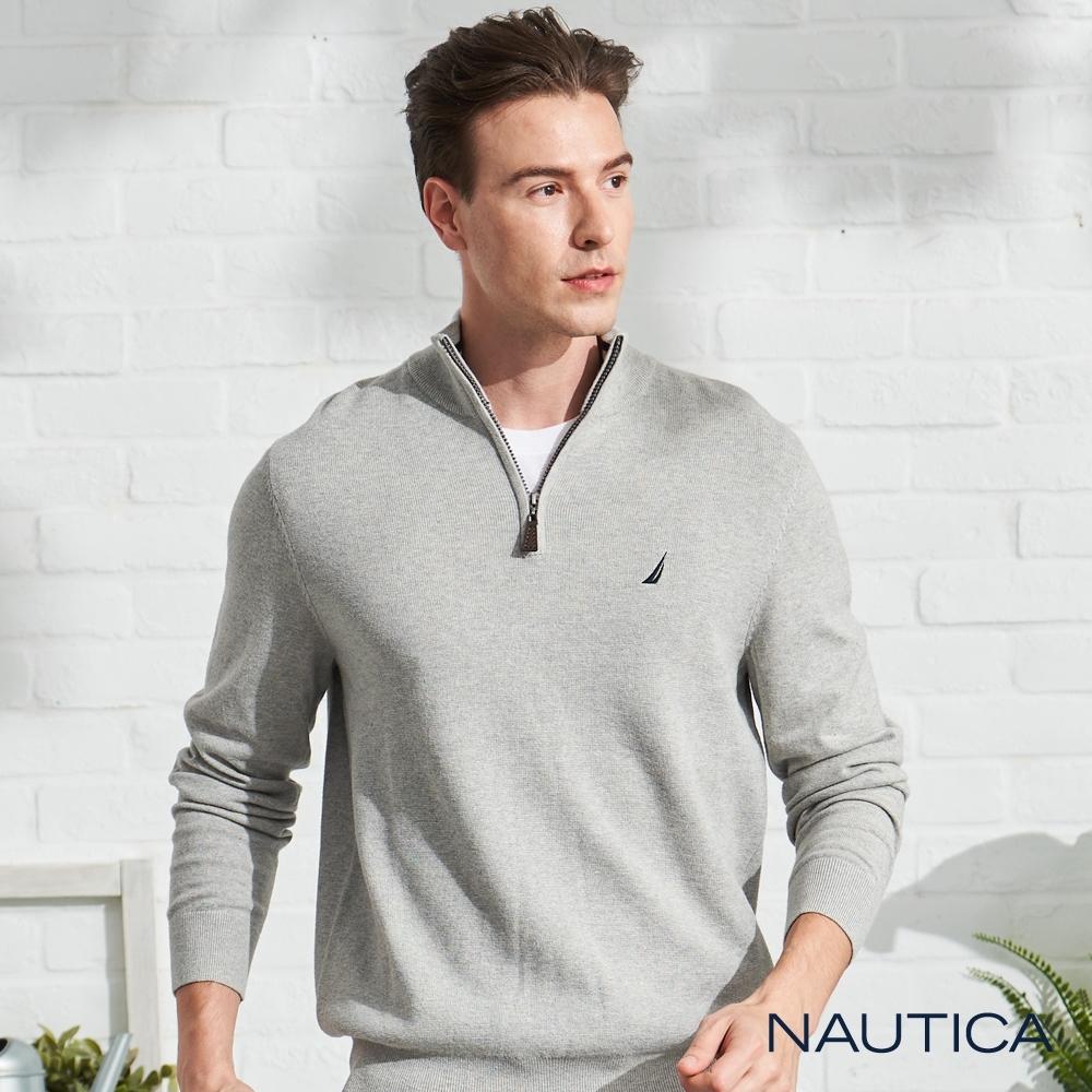 Nautica恆溫立領彈性素色針織衫-灰