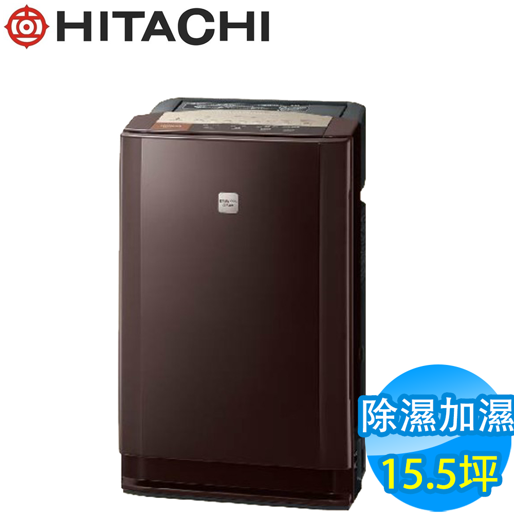 HITACHI日立 15.5坪 除濕加濕旗艦型空氣清淨機 UDP-LV100