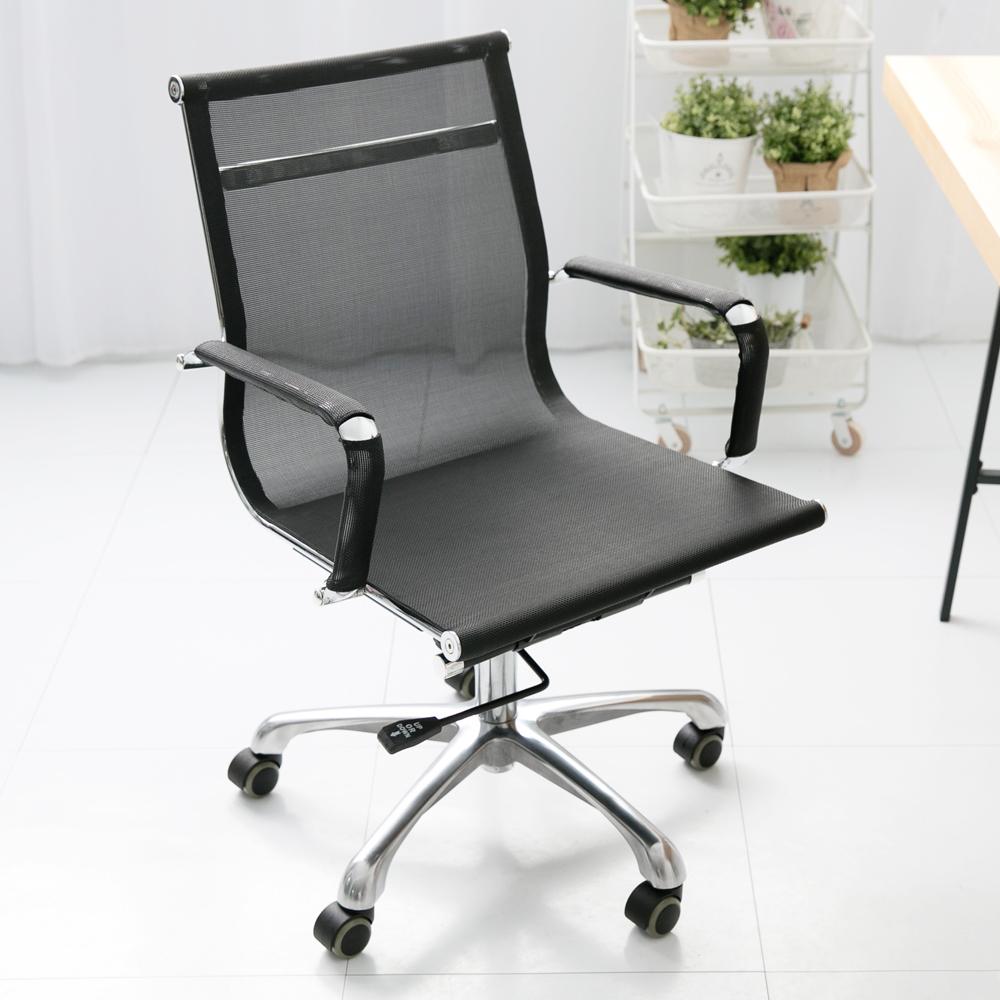 【日居良品】特級全網高透氣低背主管辦公椅洽談椅(金屬耐重椅腳) @ Y!購物