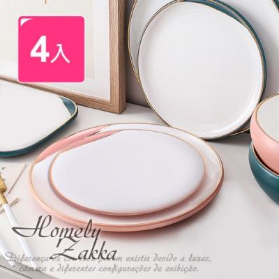 Homely Zakka 北歐輕奢風啞光金陶瓷餐具_盤碗4件組(少女粉)
