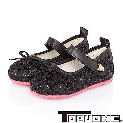 (雙11)TOPUONE 氣質舒適減壓娃娃童鞋-黑