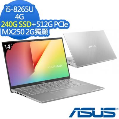 ASUS S412FL 14吋筆電 i5-8265U/4G/752G/MX250特