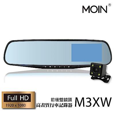 【MOIN】M3XW 1080P前後雙鏡頭1080P後照鏡式行車紀錄器