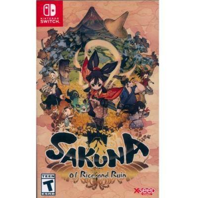天穗之咲稻姬 (天穗種稻姬) Sakuna of Rice and Ruin - NS Switch 中英日文美版