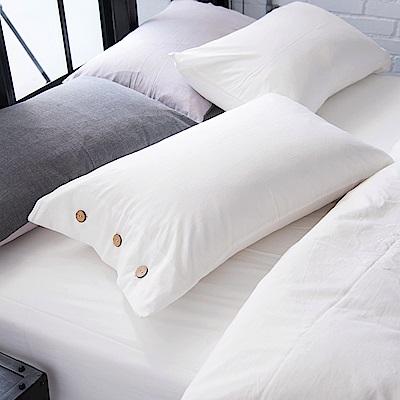 OLIVIA  水洗棉 白色  美式薄枕套 兩入  100%新疆純棉