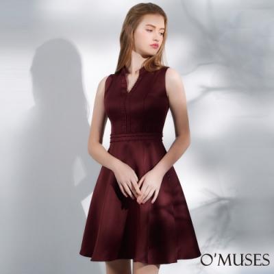OMUSES V領珠飾修身A-Line洋裝