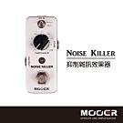 MOOER Noise Killer抑制雜訊效果器